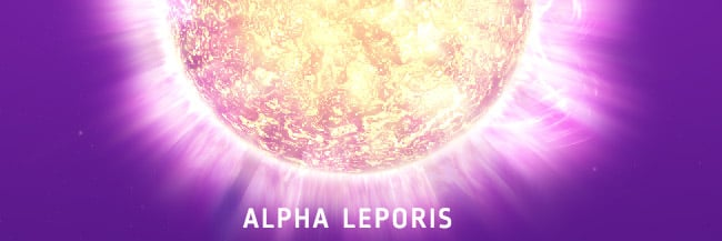 Alpha Ophiuchi