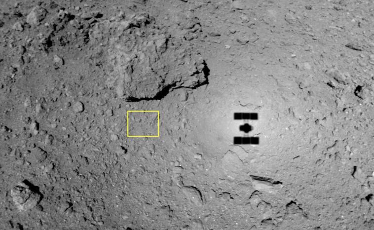 Asteroid Ryugu