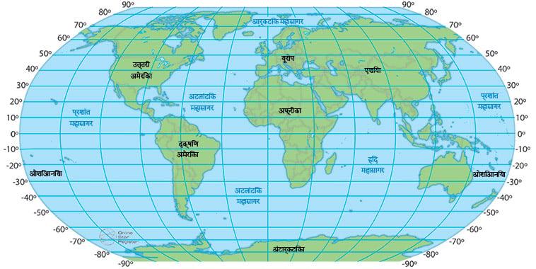 दुनिया के अक्षांश