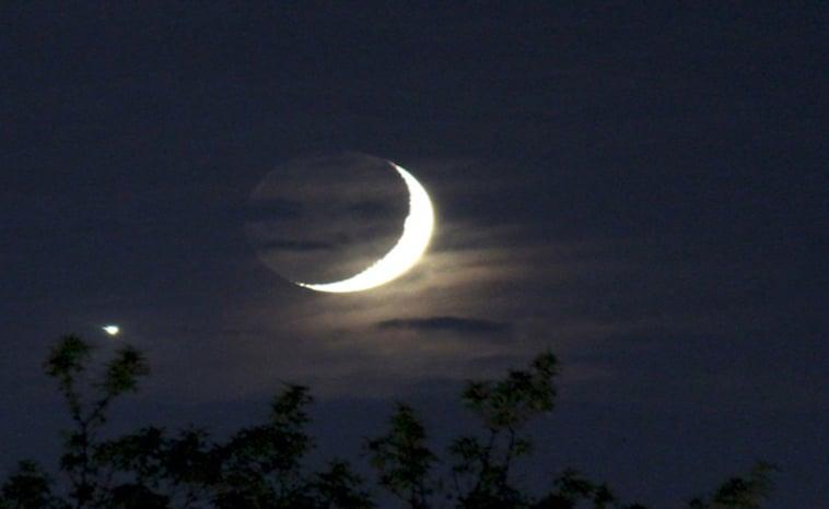 Moon Vanished